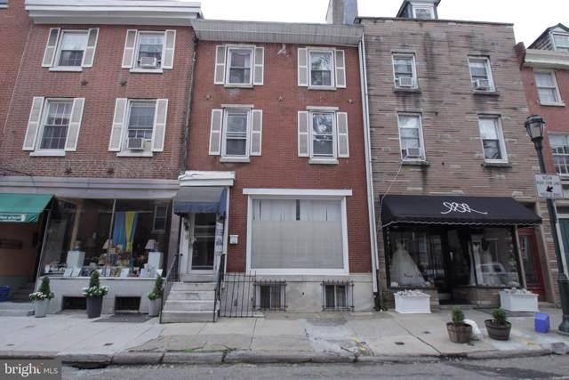 1008 Pine Street, PHILADELPHIA, PA 19107 (#PAPH818912) :: Keller Williams Real Estate