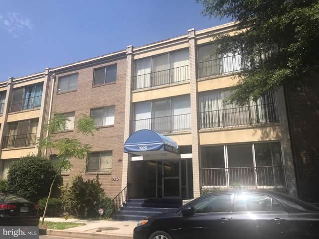 1920 Naylor Road SE #109, WASHINGTON, DC 20020 (#DCDC436328) :: McKee Kubasko Group