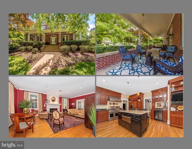 608 Rosemont Avenue, FREDERICK, MD 21701 (#MDFR250764) :: Gail Nyman Group
