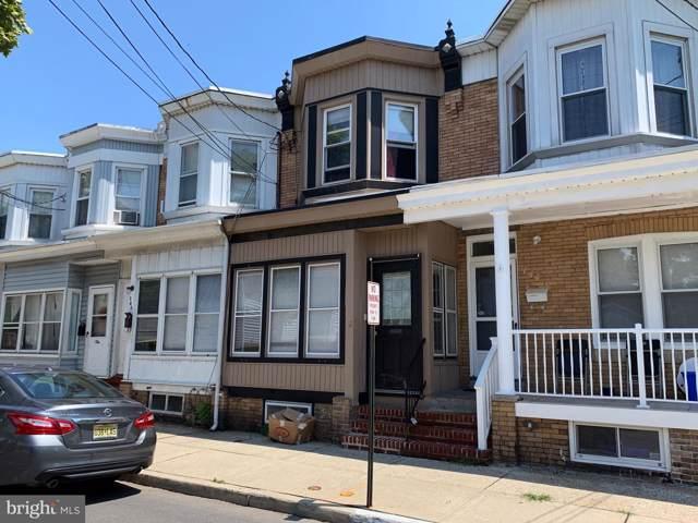 142 Joy Street, GLOUCESTER CITY, NJ 08030 (#NJCD372228) :: Keller Williams Real Estate