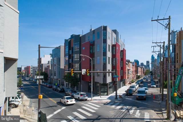 1540-1542 Ridge Avenue, PHILADELPHIA, PA 19130 (#PAPH819066) :: Keller Williams Real Estate