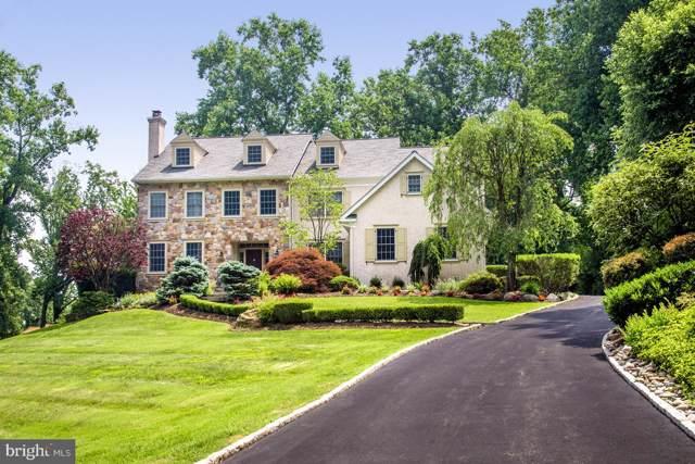 1615 Monk Road, GLADWYNE, PA 19035 (#PAMC619250) :: Keller Williams Real Estate