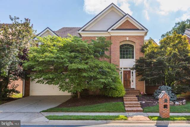 7815 Stable Way, POTOMAC, MD 20854 (#MDMC671684) :: SURE Sales Group