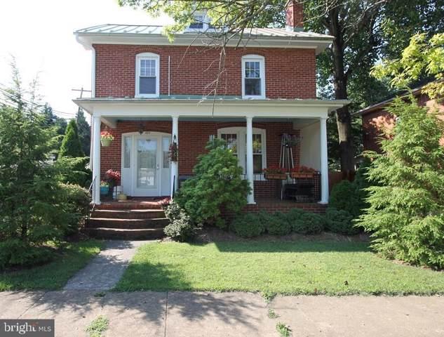 423 Liberty, CHARLES TOWN, WV 25414 (#WVJF136010) :: Keller Williams Pat Hiban Real Estate Group