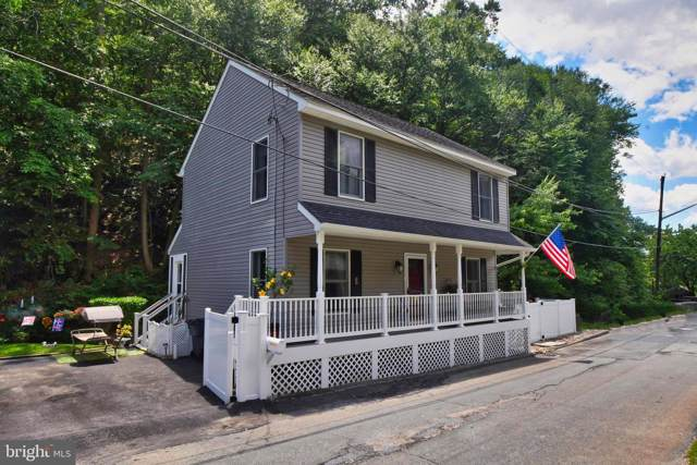 28 Granite Avenue, PORT DEPOSIT, MD 21904 (#MDCC165448) :: ExecuHome Realty