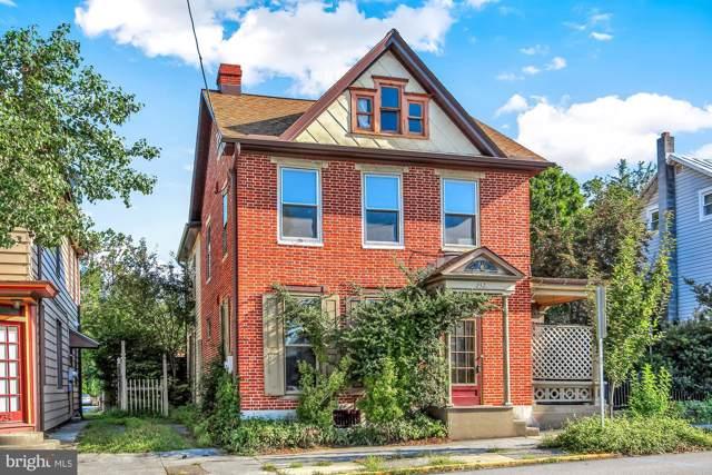 232 W Main Street, HUMMELSTOWN, PA 17036 (#PADA113160) :: John Smith Real Estate Group