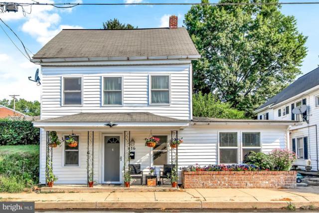416 E Market Street, MARIETTA, PA 17547 (#PALA137604) :: Flinchbaugh & Associates