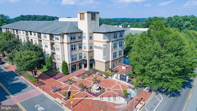 11750 Old Georgetown Road #2415, NORTH BETHESDA, MD 20852 (#MDMC672484) :: The Daniel Register Group