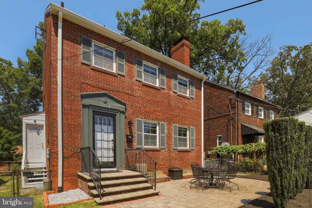 3151 Westover Drive SE, WASHINGTON, DC 20020 (#DCDC437146) :: Network Realty Group