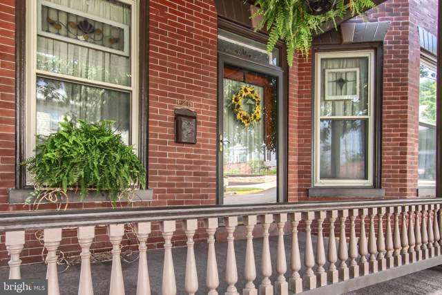 425 Walnut Street, NEWPORT, PA 17074 (#PAPY101160) :: The Heather Neidlinger Team With Berkshire Hathaway HomeServices Homesale Realty