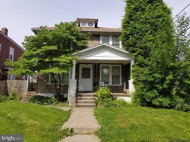 600 Benton Street, HARRISBURG, PA 17104 (#PADA113218) :: Flinchbaugh & Associates