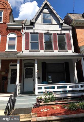 533 N Mary Street, LANCASTER, PA 17603 (#PALA137690) :: The Heather Neidlinger Team With Berkshire Hathaway HomeServices Homesale Realty