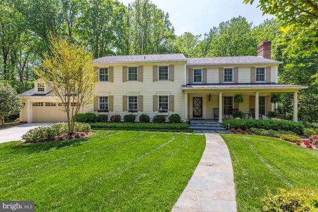 10428 Masters Terrace, POTOMAC, MD 20854 (#MDMC672776) :: SURE Sales Group
