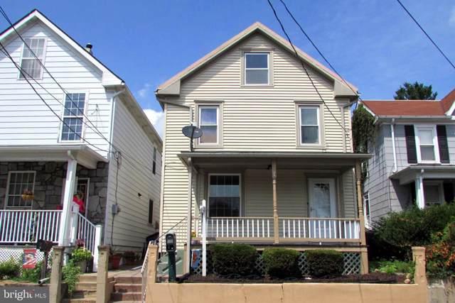7 E E Street, BRUNSWICK, MD 21716 (#MDFR251192) :: Dart Homes