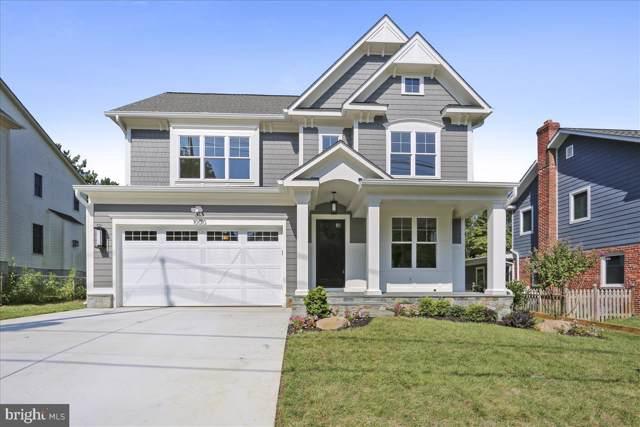 10010 Wildwood Road, KENSINGTON, MD 20895 (#MDMC672844) :: Potomac Prestige Properties