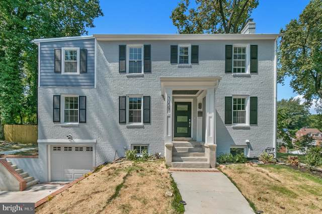 2027 Branch Avenue SE, WASHINGTON, DC 20020 (#DCDC437534) :: ExecuHome Realty