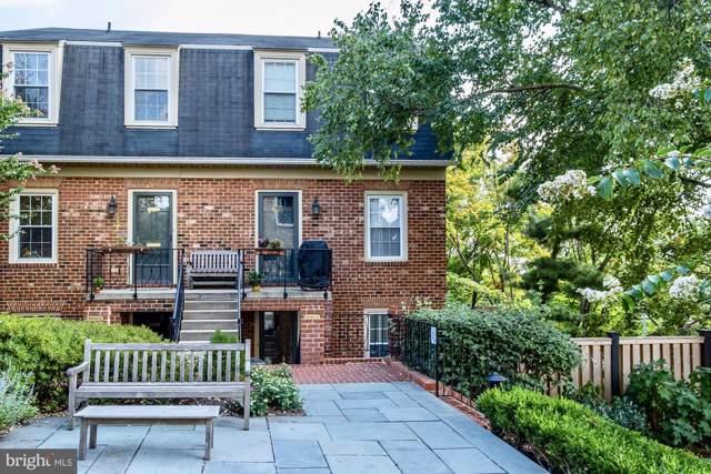 1644 Beekman Place NW D, WASHINGTON, DC 20009 (#DCDC437580) :: Crossman & Co. Real Estate