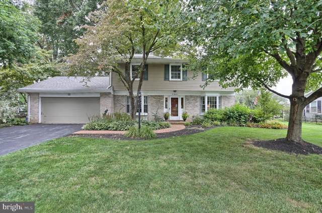 256 Harvey Road, HERSHEY, PA 17033 (#PADA113308) :: Teampete Realty Services, Inc