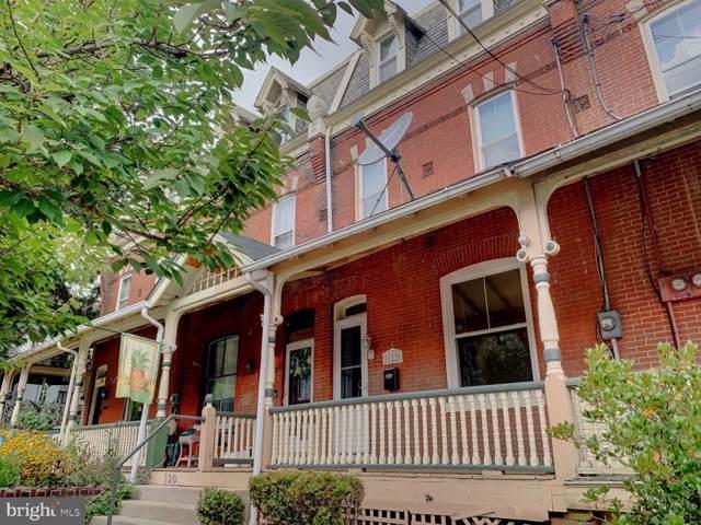 122 Hunter Street, WOODBURY, NJ 08096 (#NJGL245816) :: REMAX Horizons