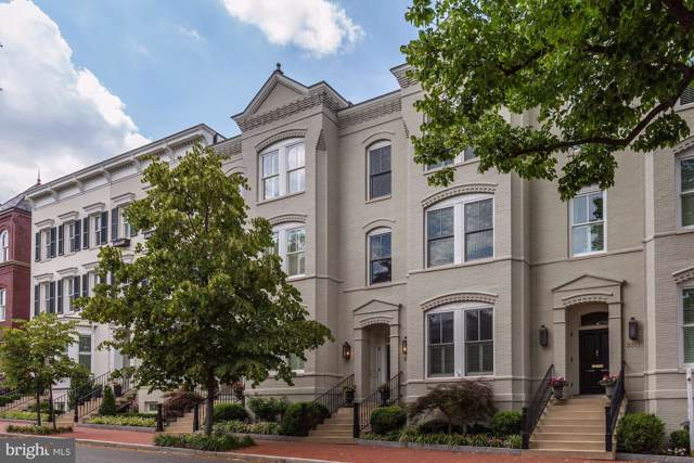 3319 Prospect Street NW, WASHINGTON, DC 20007 (#DCDC437636) :: Homes to Heart Group