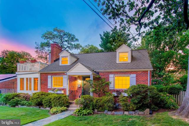 10012 Portland Road, SILVER SPRING, MD 20901 (#MDMC673132) :: ExecuHome Realty