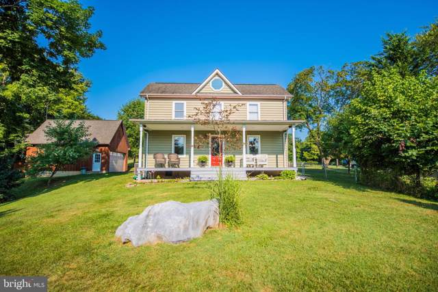 664 Carter Avenue, HARPERS FERRY, WV 25425 (#WVJF136116) :: Keller Williams Pat Hiban Real Estate Group