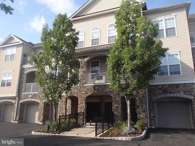 2104 Knox Court, WARMINSTER, PA 18974 (#PABU476832) :: Ramus Realty Group