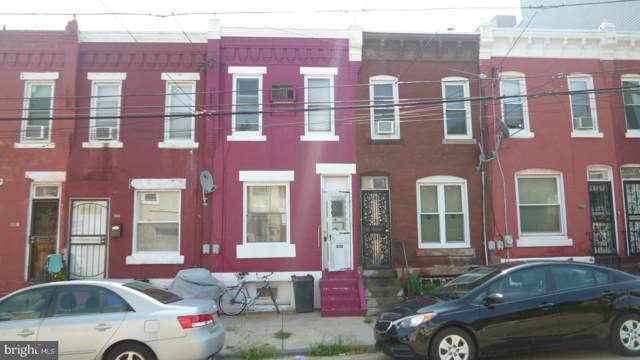 1509 N Bailey Street, PHILADELPHIA, PA 19121 (#PAPH822698) :: ExecuHome Realty