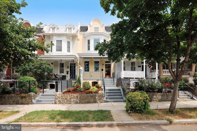 23 W Street NW, WASHINGTON, DC 20001 (#DCDC437778) :: Homes to Heart Group