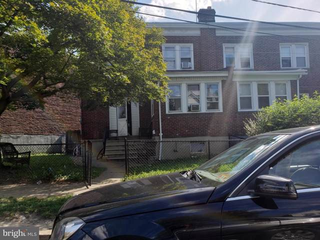 2751 N Congress Road, CAMDEN, NJ 08104 (#NJCD373412) :: LoCoMusings