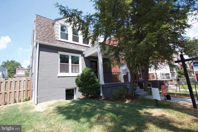 823 Tewkesbury Place NW, WASHINGTON, DC 20012 (#DCDC437832) :: Radiant Home Group