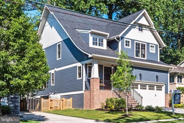 2226 N Kensington Street, ARLINGTON, VA 22205 (#VAAR153276) :: City Smart Living