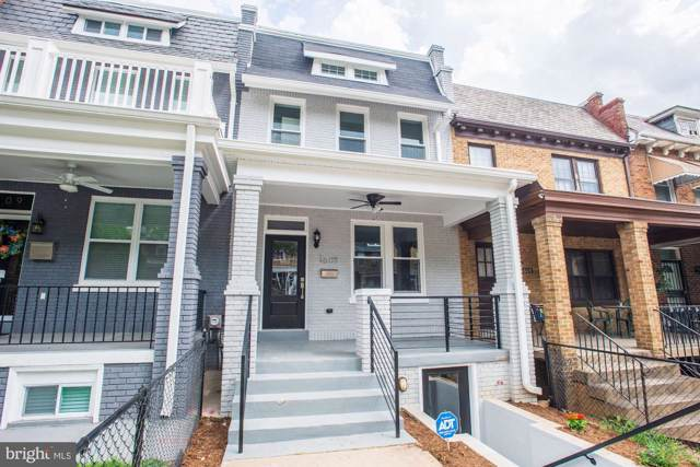 1607 Trinidad Avenue NE, WASHINGTON, DC 20002 (#DCDC437862) :: Kathy Stone Team of Keller Williams Legacy