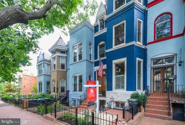 637 8TH Street NE, WASHINGTON, DC 20002 (#DCDC437876) :: Radiant Home Group