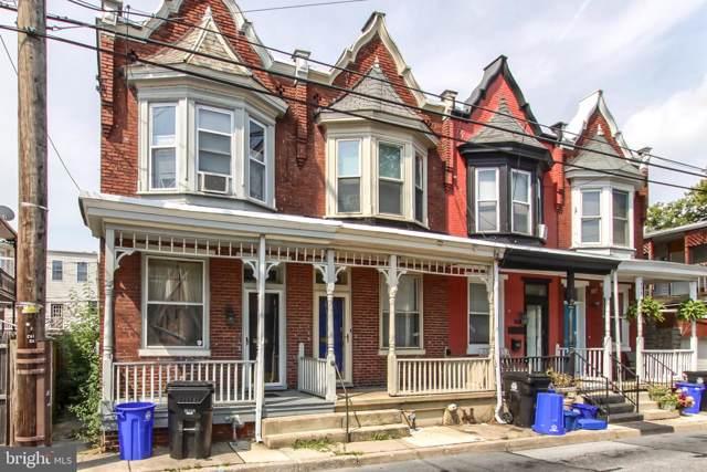 1932 Susquehanna Street, HARRISBURG, PA 17102 (#PADA113396) :: Flinchbaugh & Associates