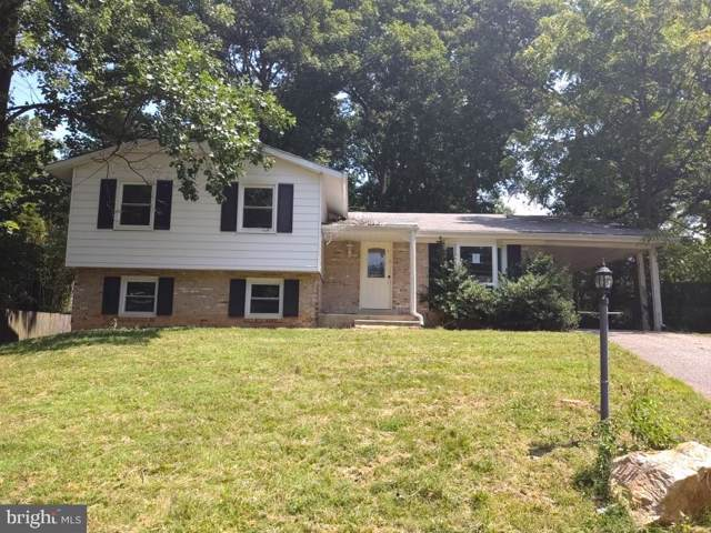 12917 Broadmore Road, SILVER SPRING, MD 20904 (#MDMC673508) :: ExecuHome Realty