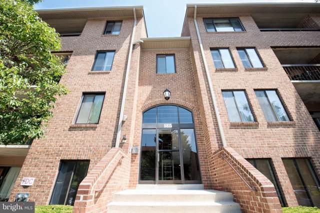 5815 Edson Lane #2, ROCKVILLE, MD 20852 (#MDMC673598) :: Advance Realty Bel Air, Inc