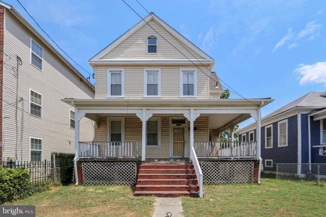 4612 Quarles Street NE, WASHINGTON, DC 20019 (#DCDC437980) :: Homes to Heart Group