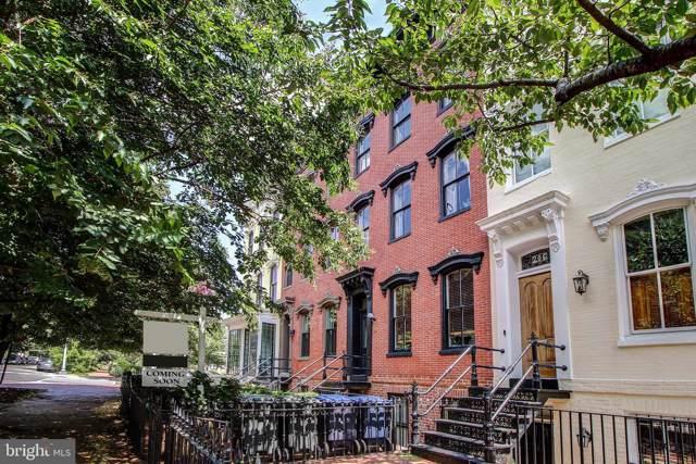 204 5TH Street SE, WASHINGTON, DC 20003 (#DCDC438068) :: Keller Williams Pat Hiban Real Estate Group