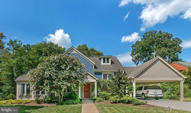 2238 Meridian Street, FALLS CHURCH, VA 22046 (#VAFX1082898) :: RE/MAX Cornerstone Realty