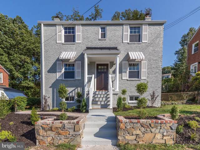 5413 14TH Place, HYATTSVILLE, MD 20782 (#MDPG539302) :: Radiant Home Group