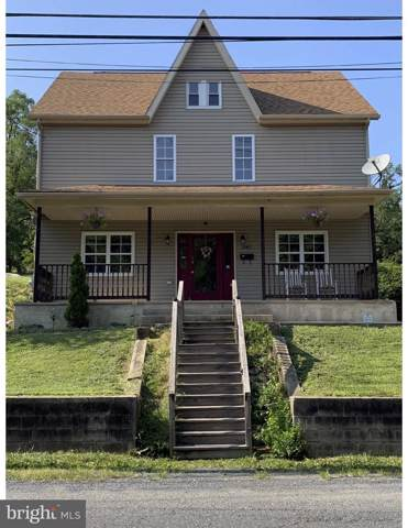 1047 Mauch Chunk Road, PALMERTON, PA 18071 (#PACC115462) :: ExecuHome Realty