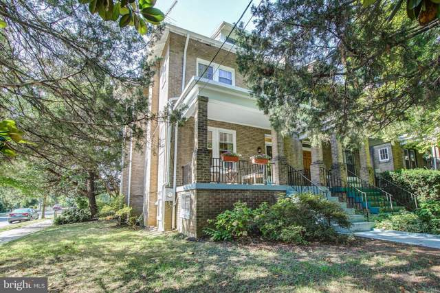 1531 Otis Street NE, WASHINGTON, DC 20017 (#DCDC438238) :: Radiant Home Group