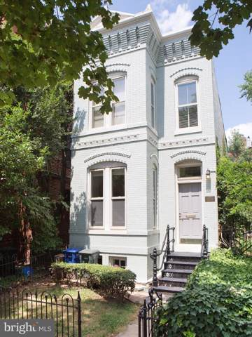 306 Constitution Avenue NE, WASHINGTON, DC 20002 (#DCDC438254) :: Radiant Home Group