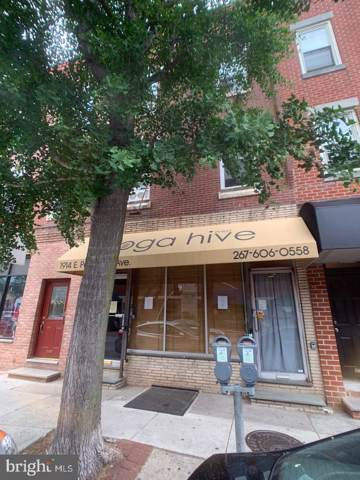 1914 E Passyunk Avenue, PHILADELPHIA, PA 19148 (#PAPH824004) :: John Smith Real Estate Group