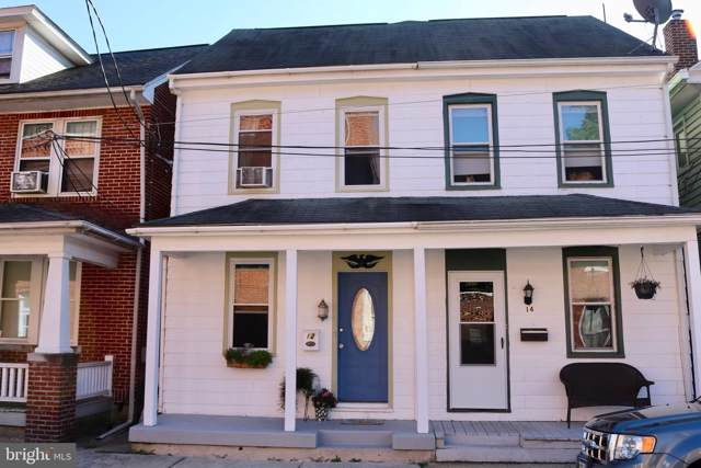 12 N Charlotte Street, MANHEIM, PA 17545 (#PALA138246) :: John Smith Real Estate Group