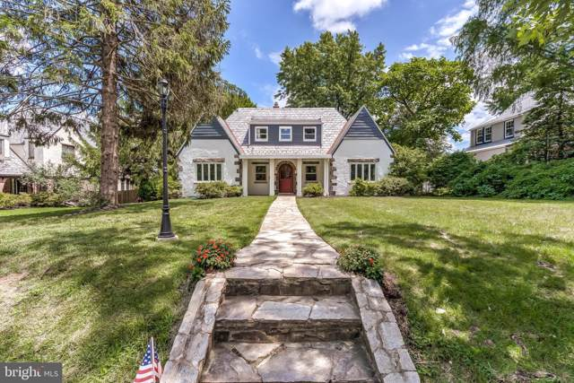 5 Holmehurst Avenue, CATONSVILLE, MD 21228 (#MDBC468594) :: ExecuHome Realty