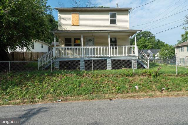 4713 Gunther Street, CAPITOL HEIGHTS, MD 20743 (#MDPG539606) :: ExecuHome Realty