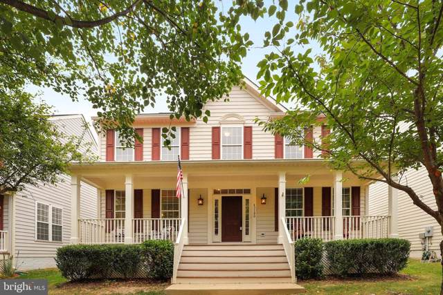 43100 Demerrit Street, CHANTILLY, VA 20152 (#VALO392412) :: The Licata Group/Keller Williams Realty