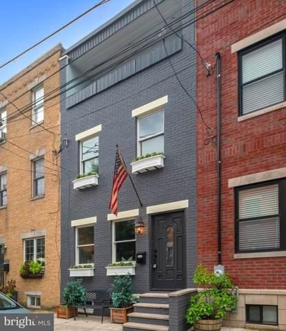 2408 Catharine Street, PHILADELPHIA, PA 19146 (#PAPH824300) :: Erik Hoferer & Associates